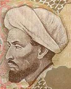 Arabic Music History,Music History of Arab,History of Arabic Music
